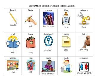 ESL Vietnamese/English flash cards, school words