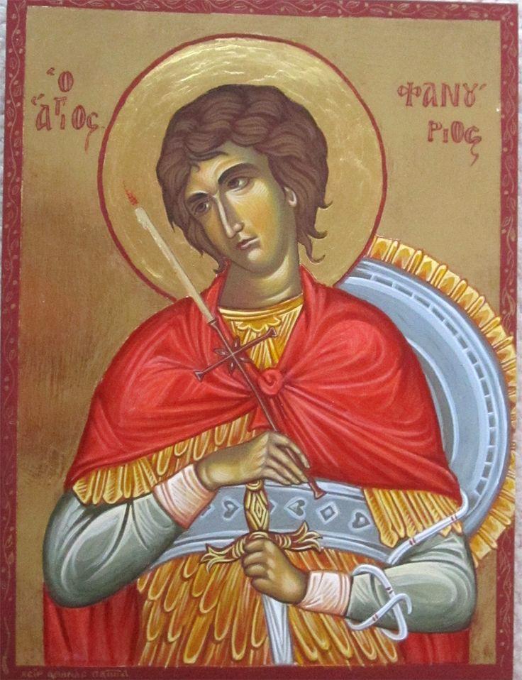 Ο Άγιος Φανούριος,  Saint Fanourios (by Athina  Alexopoulou Pappa)