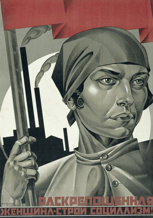 Red Star Over Russia : A revolution in visual culture 1905–55 – Exhibition at Tate Modern | Tate