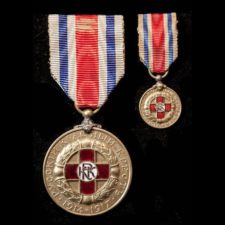 Русский Красный Крест . 1914 - 1917 .