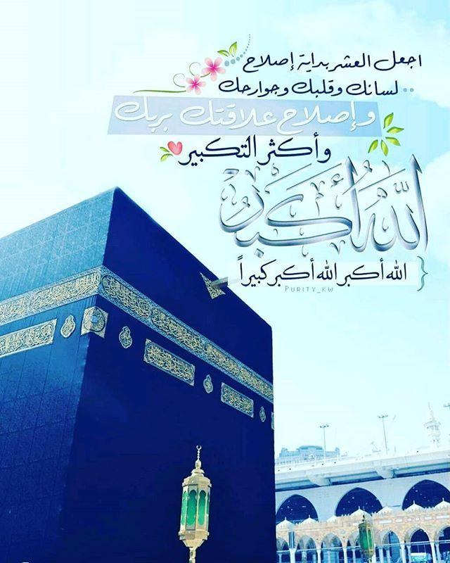 Untitled Islamic Phrases Islamic Pictures Ramadan Kareem