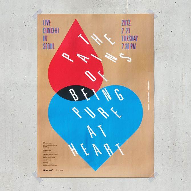 The pains of Being Pure at Heart by studio fnt
