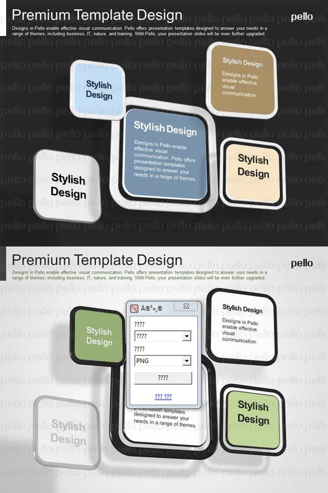 Three-dimensional, picture fram style full HD PowerPoint template. Perfect for business meetings or school homeworks. Easy to edit and ready to download at Pello!