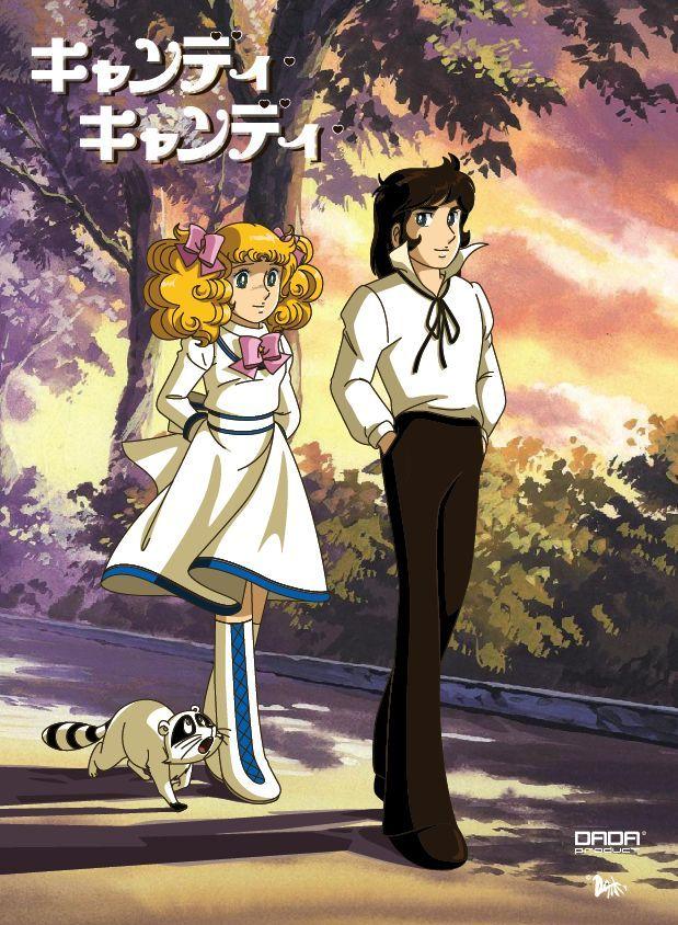Candy Neige Andre - Le manga a remporté le Prix du manga de son éditeur Kōdansha en 1977 (à égalité avec Marc et Marie (はいからさんが通る, Haikara-san ga tōru?) de Waki Yamato).