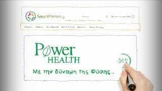 Το smartpfarmacy.gr δημιουργία της InnovativeYear.Gr και της εταιρείας μας αποτελεί ένα παράδειγμα του πως τα ηλεκτρονικά φαρμακεία έγιναν από απλά διαφημιστικά μέσα κανάλια μαζικών παραγγελιών σε νούμερα που κάποτε θα φάνταζαν ως ιστορίες.  Μια ιστορία επιτυχίας για την οποία χαιρόμαστε που συμβάλλαμε και εμείς.  http://www.dreamweaver.gr/e-shop.php