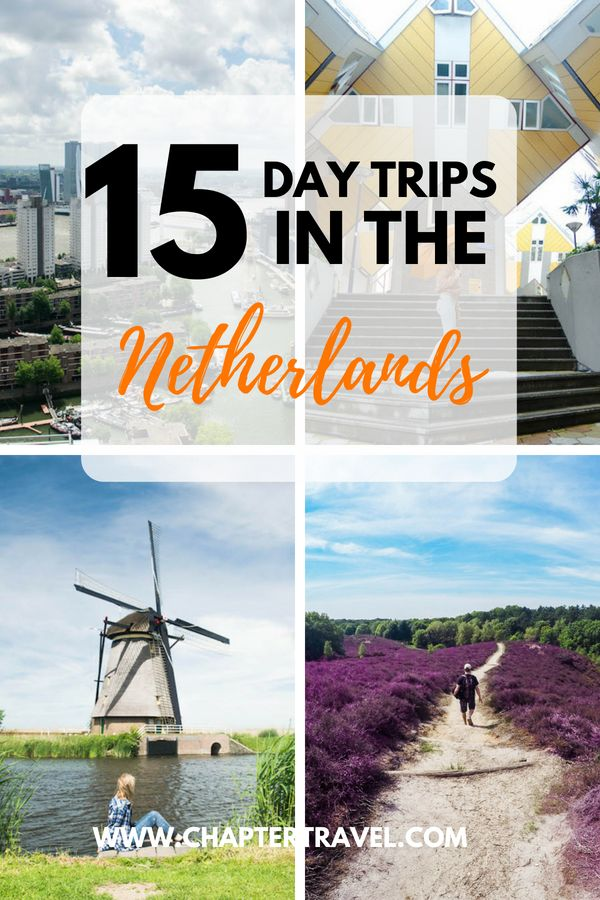 The Netherlands is more than just Amsterdam! There are a lot of fun day trips in the Netherlands and it's a tiny country, so easy to visit most places in a day. In just a few hours you can drive from one side to the other side of the country! Plus, there is a good public transport system here: if you hop on the train you can basically see Holland in one day. #Netherlands