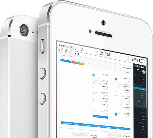 برنامج فاتورة مبيعات لاصدار فواتير البيع والشراء افضل برنامج فواتير ومبيعات Be Creative Phone Electronic Products Electronics