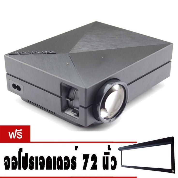 รีวิว สินค้า Mini Projector LED Projector GM60 โปรเจคเตอร์ GM60 ฟรี จอผ้า โปรเจคเตอร์ projector screen 100 inch ⛳ ลดราคา Mini Projector LED Projector GM60 โปรเจคเตอร์ GM60 ฟรี จอผ้า โปรเจคเตอร์ projector screen 100 inch เช็คราคา   affiliateMini Projector LED Projector GM60 โปรเจคเตอร์ GM60 ฟรี จอผ้า โปรเจคเตอร์ projector screen 100 inch  รับส่วนลด คลิ๊ก : http://online.thprice.us/sSMHu    คุณกำลังต้องการ Mini Projector LED Projector GM60 โปรเจคเตอร์ GM60 ฟรี จอผ้า โปรเจคเตอร์ projector…