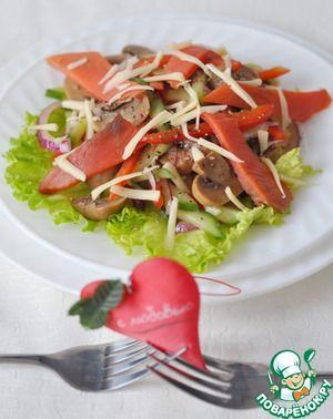 "Салат ""Портофино"""