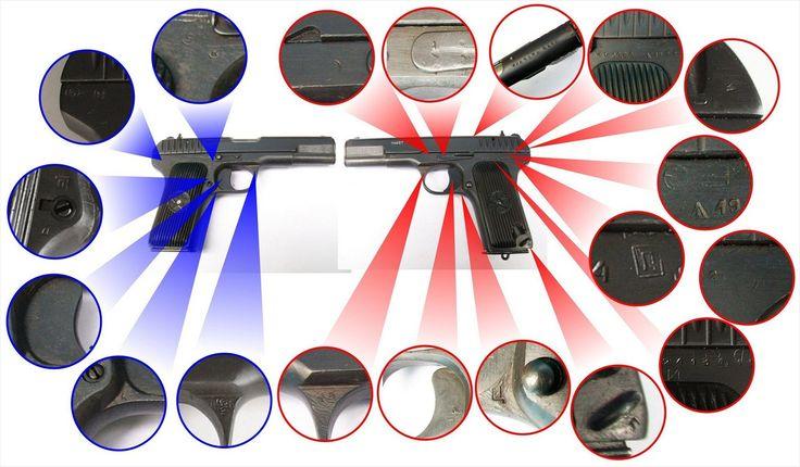 Расположение технологических клейм и маркировки на пистолете ТТ (кликните по изображению, чтобы увидеть фото полного размера)
