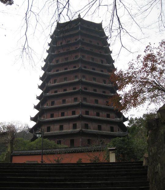 Tall Chinese Pagoda