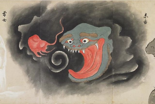 """Akashita (""""red tongue"""" - 赤舌) is a hairy-faced creature that hides in a dark cloud."""