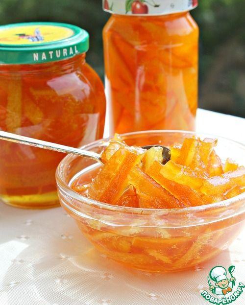 Самый апельсиновый конфитюр - кулинарный рецепт