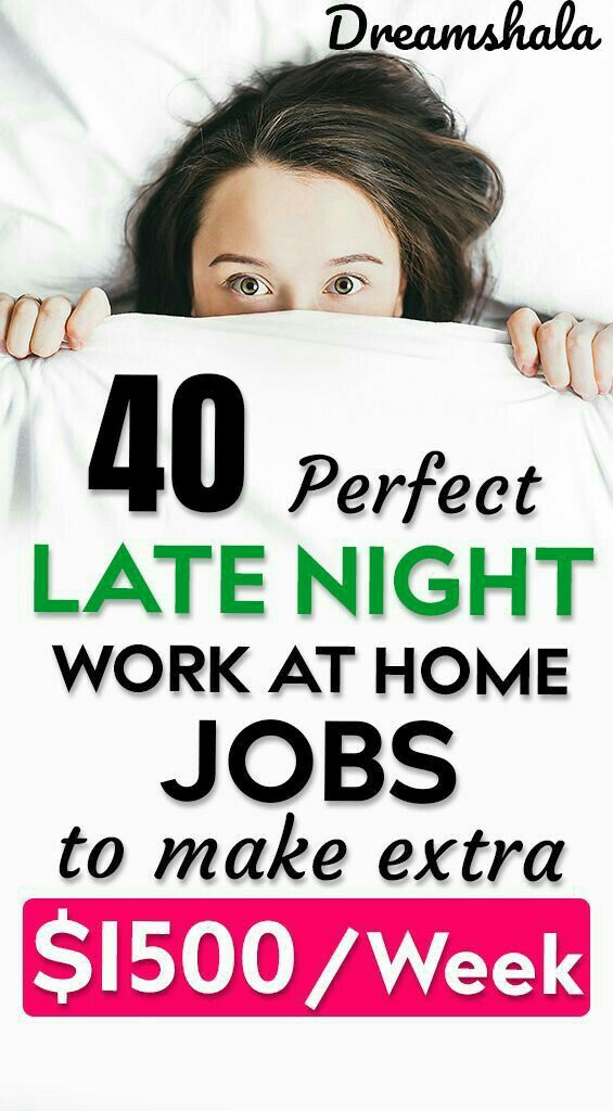 Google Tricks Work From Home Jobs Working From Home Home Jobs