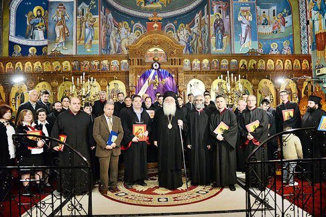 ΓΝΩΜΗ ΚΙΛΚΙΣ ΠΑΙΟΝΙΑΣ: Συναυλίες του Συλλόγου Ιεροψαλτών Κιλκίς «ΠΕΤΡΟΣ Ο...
