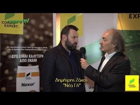 """Ο Δημήτρης Ζάχος μιλάει για το μοναδικό """"NEXUR"""" και την εφαρμογή του στη Λάρισα - YouTube"""