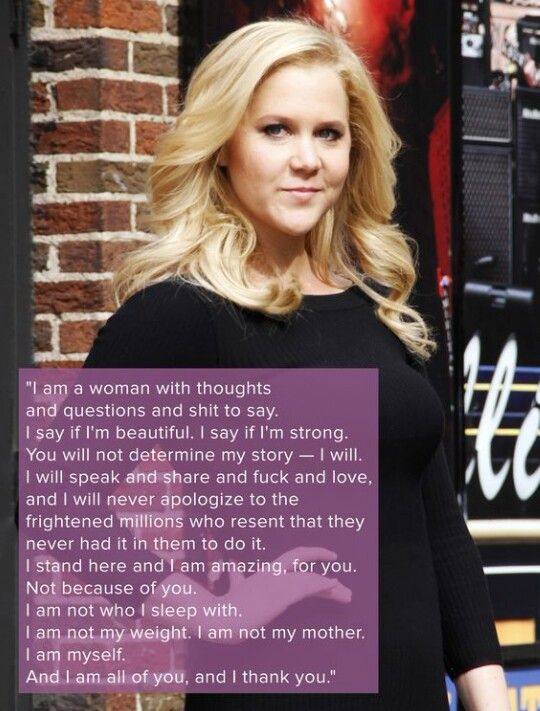 #amy #Schumer #quotes