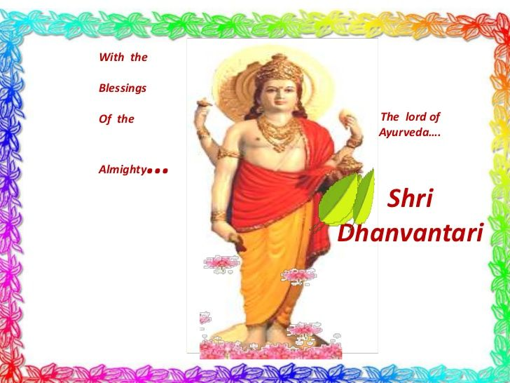 "Dhanvanthari Moorthy is considered to be the father of medicine and health.  There are various legendary accounts of the ""origin of Ayurveda"", e.g., that the science was received by Dhanvantari (or Divodasa) from Brahma.   Ayurveda Treatment  Ayurveda is not just about good physical health. It is a therapy for holistic wellness, also for peace and meditation.  For more ayurvedic treatment, Visit: http://www.niramayam.com"