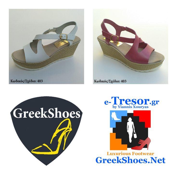"Tηλεφωνικές παραγγελίες και πληροφορίες: κα Αναστασία (τηλ: 210.5711594 - καθημερινά μετά τις 11:30) >  ""Tresor by Yiannis Xouryas"" GreekShoes|GreekSandals -    Βιοτεχνία & Εκθεσιακός χώρος: Λυσία 2 & Αγίας Παρασκευής 50, Nέα Πλατεία Μπουρναζίου (καφετέριες), 12132 Περιστέρι, Αθήνα -  Web/E-Shop: http://www.greekshoes.net"