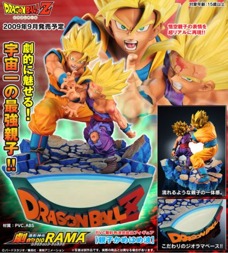 Dragon-Ball-Z-Zokei-God-Dramatic-Diorama-Figure-Goku-amp-Gohan-Kamehameha-NEW-Rare