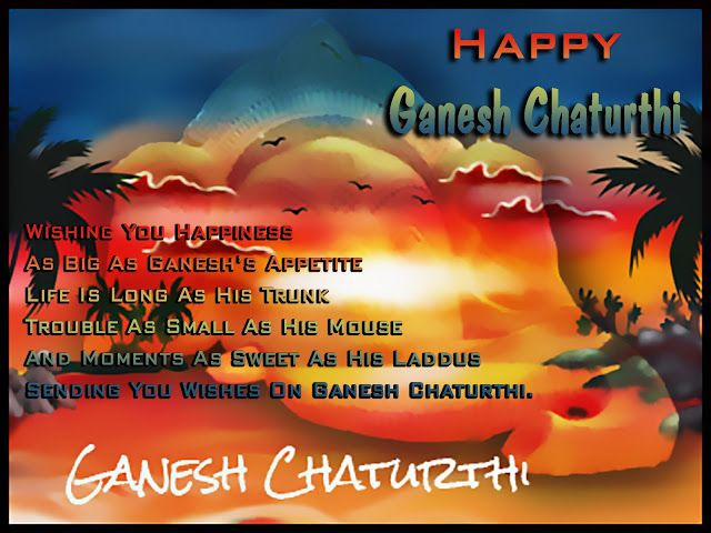 Poetry: Ganesh Chaturthi Cards with Wishes Quotes and SMS