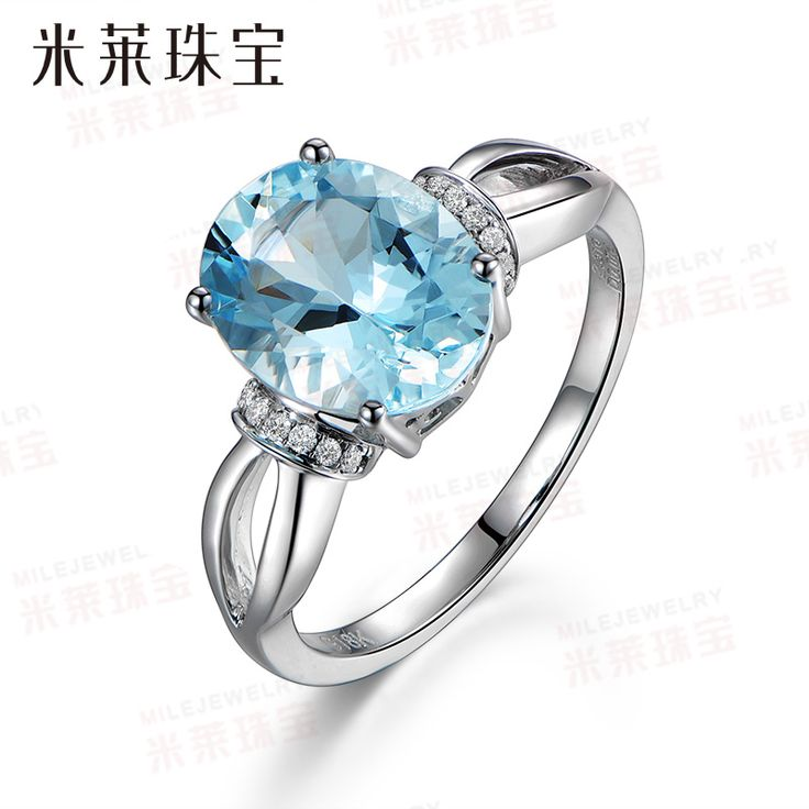 44 best Fine Jewelry images on Pinterest