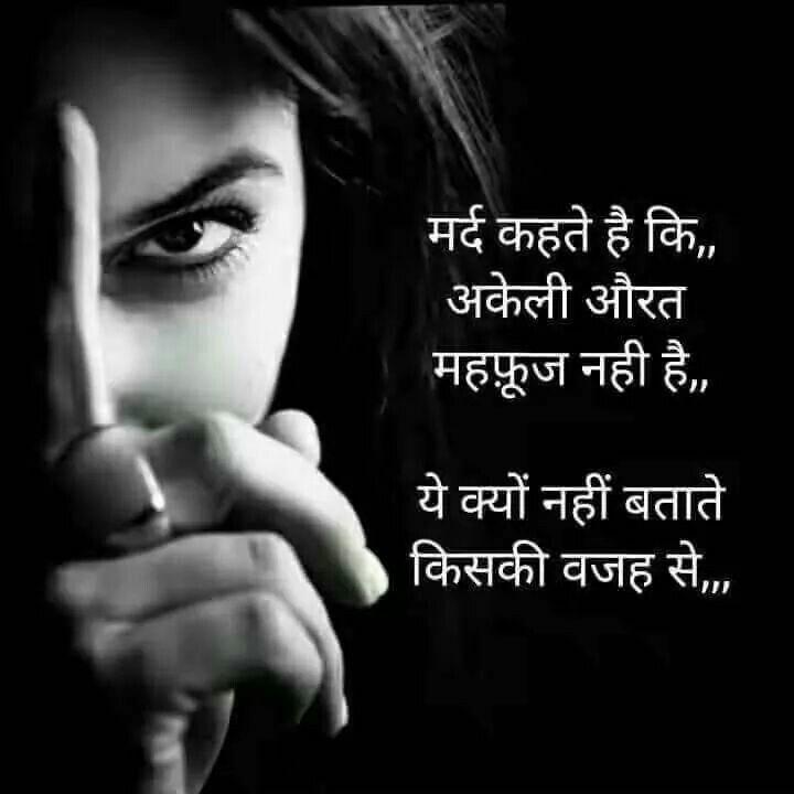 Strong Woman Self Respect Quotes In Hindi Contoh Soal Pelajaran