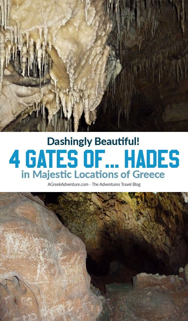 In fact underworld locations, or entrances to Hades region in Greece are located in very beautiful locations. Most of them (if not all) are great for vacations and outdoor activities.