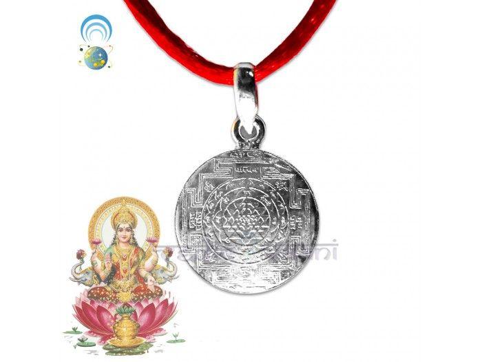 Shree Yantra Locket Copper - Silver Plating