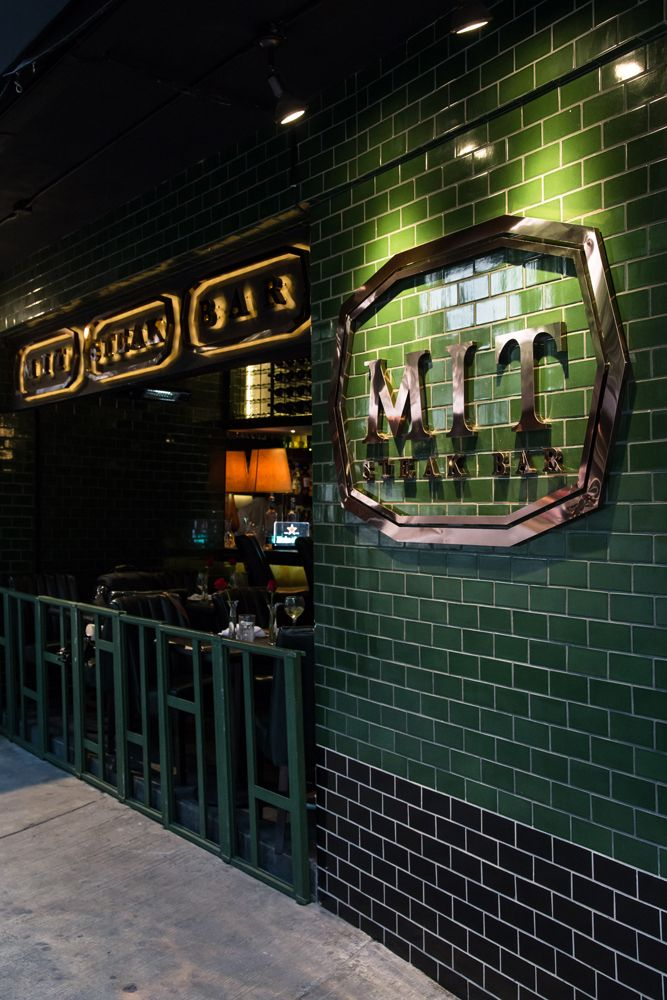 Mit Steak Bar en Condesa, DF