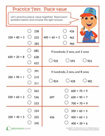 practice test place value math worksheets quizes 2nd gr 2nd grade math worksheets 2nd. Black Bedroom Furniture Sets. Home Design Ideas