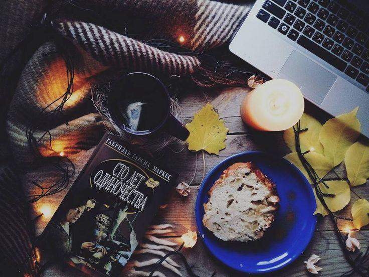 Mine autumn essentials r soft warm checkerd blanket piece of an apple pie fave book n unlimited amount of hot tea and love Когда осень наступила не только в сознании но и на улице. В пасмурную и холодную погоду отличной компанией будут тёплый плед и горячий чай. И конечно же куда без яблочного пирога с корицей. Хорошего уютного вечера друзья #autumn#evening#warm#friends#love#book#vsco#ukraine#candel#lights#apple#pie#tea#yellow#wood#flowers#осень#уют #пирог #плед