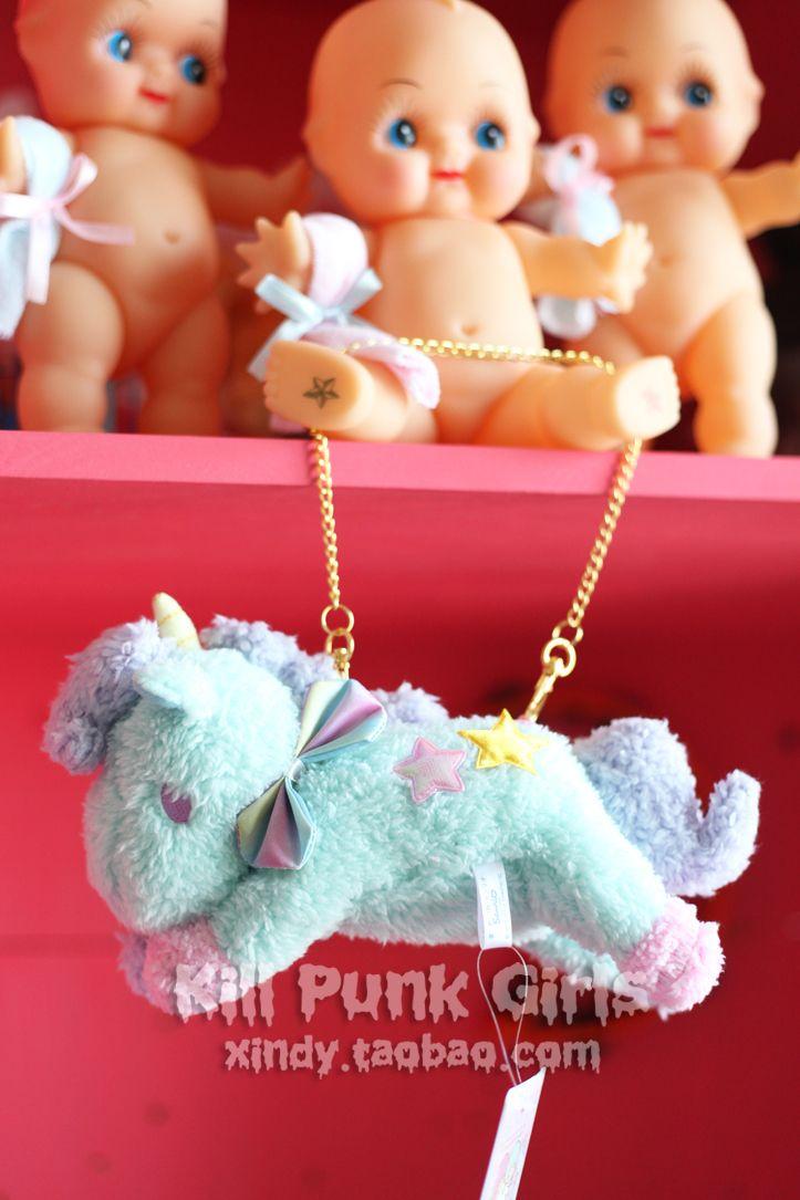 ★ Ribenyuandan Japanese Harajuku girl spank soft hand bag cute pink unicorn Gemini ★ - Taobao