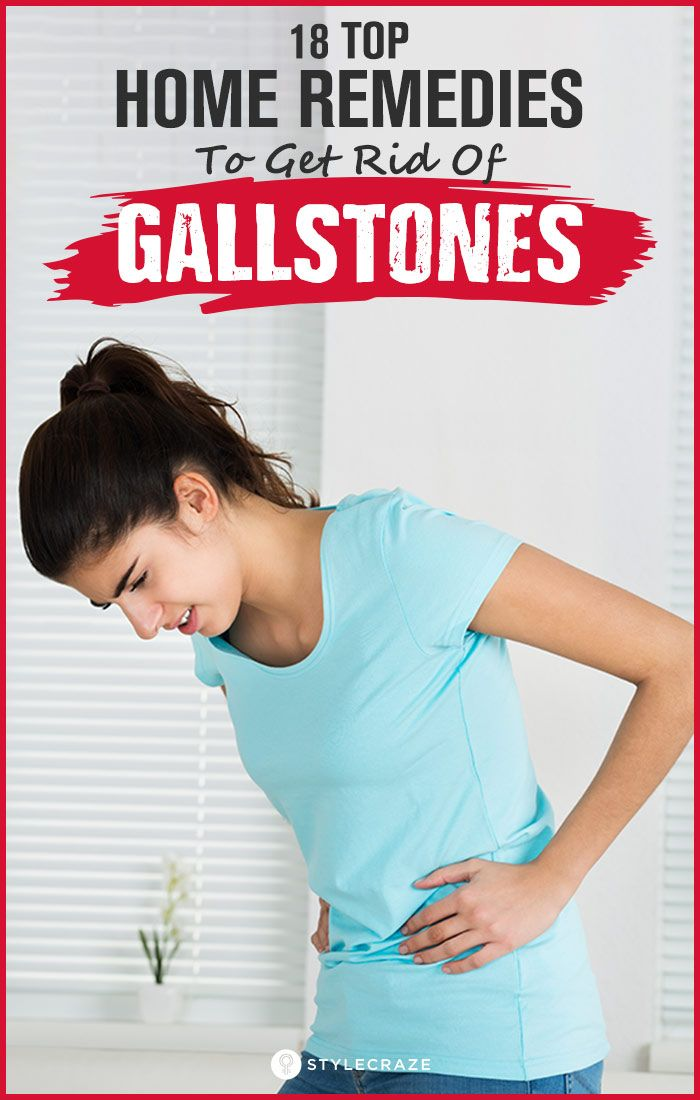 how to get rid of gallstones youtube