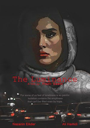 The Luminance - Short Film Corner - Cannes Film Festival 2013.   A man who lives alone and he is surrounded by his childhood memories tries to experience something different by making an unusual conversation with a young escort girl for a night.  #Cannes2013 #FilmFestival
