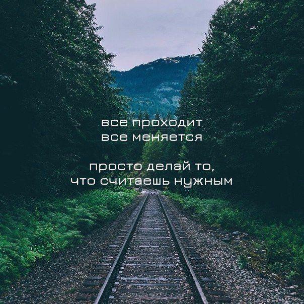 Арт Люди | ВКонтакте
