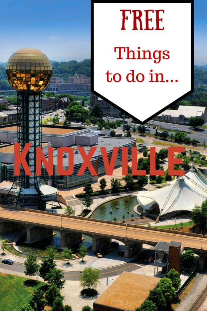 Knoxville Vacation Deals - Expedia Travel: Search Hotels ...
