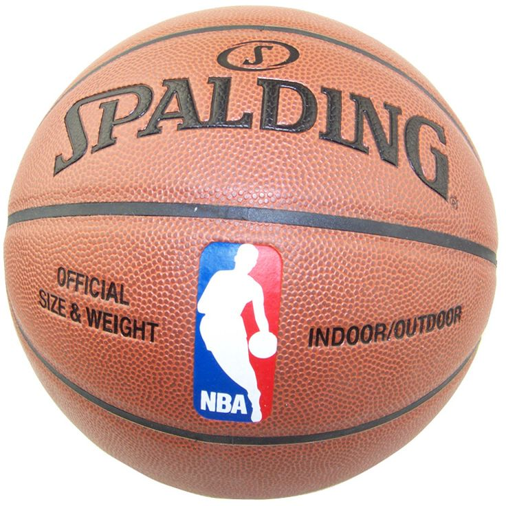 Official Size7 PU Indoor Outdoor Leather Basket Basketball Ball Training Equipment With Pin bola de basquete - http://sportsgearmall.com/official-size7-pu-indoor-outdoor-leather-basket-basketball-ball-training-equipment-pin-bola-de-basquete/