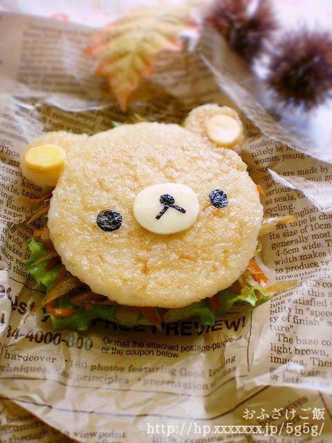 Rilakkuma rice burger #food #bento #rilakkuma #kawaii