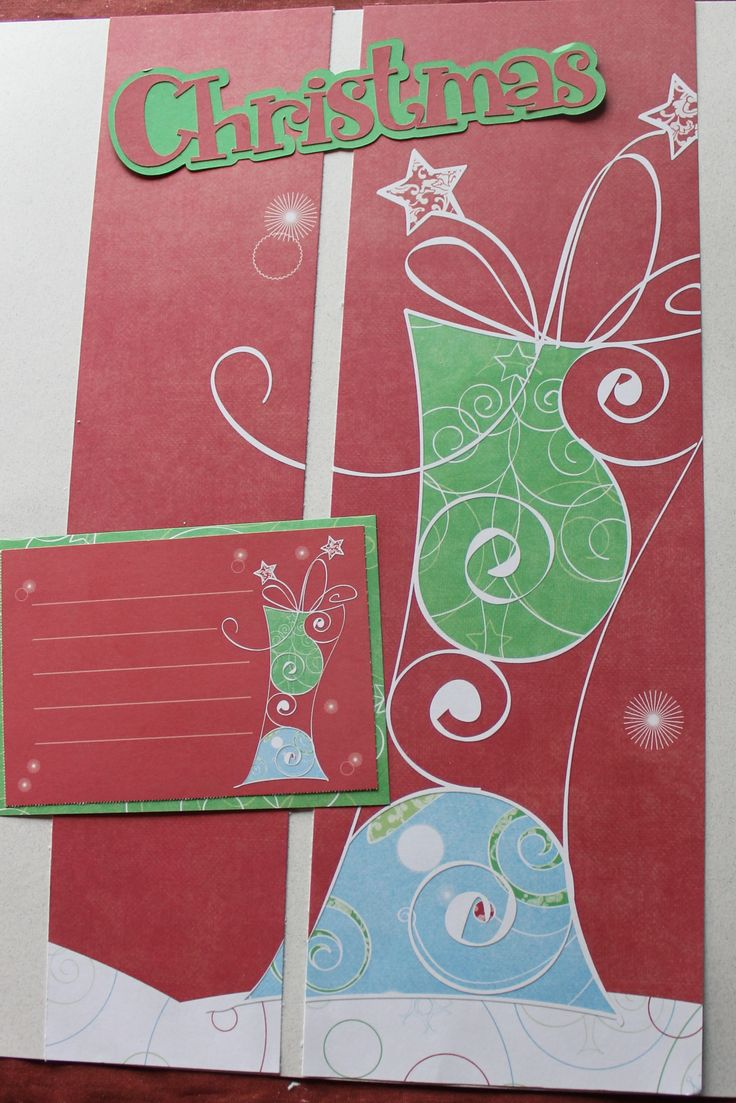 Elementary school scrapbook ideas - Cm Candy Cane Paper