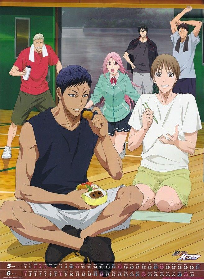 Kuroko no Baske: kuroko no basket 2014 calendar - may/jun