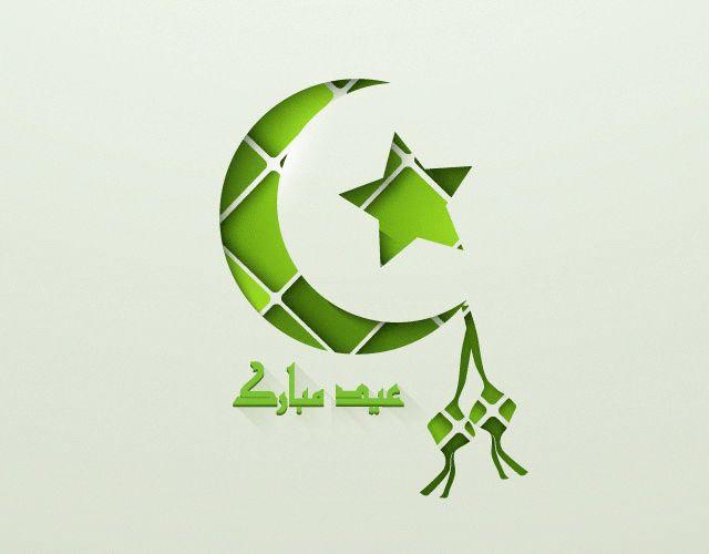 123RF : Selamat Idul Fitri
