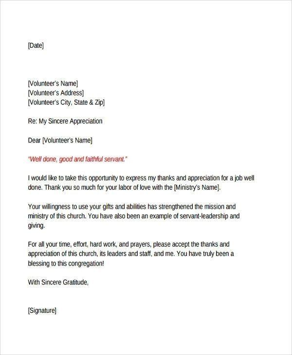 Volunteer Reference Letter Reference Letter Template Reference Letter Writing A Reference Letter