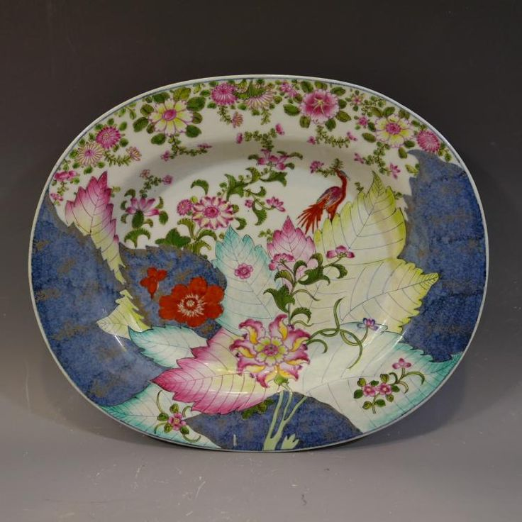 ANTIQUE CHINESE FAMILLE ROSE TOBACCO LEAF PORCELAIN PLATTER - 18TH CENTURY