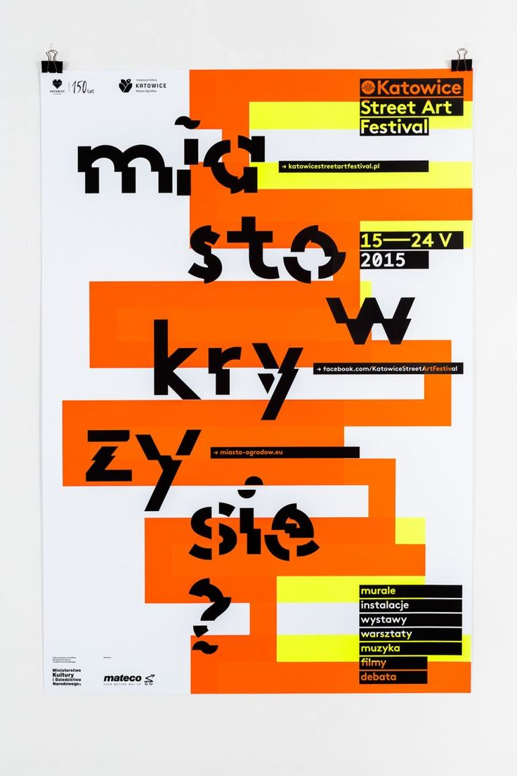 Poster design 2015 - Katowice Street Art Festival 2015 By Marta Gawin