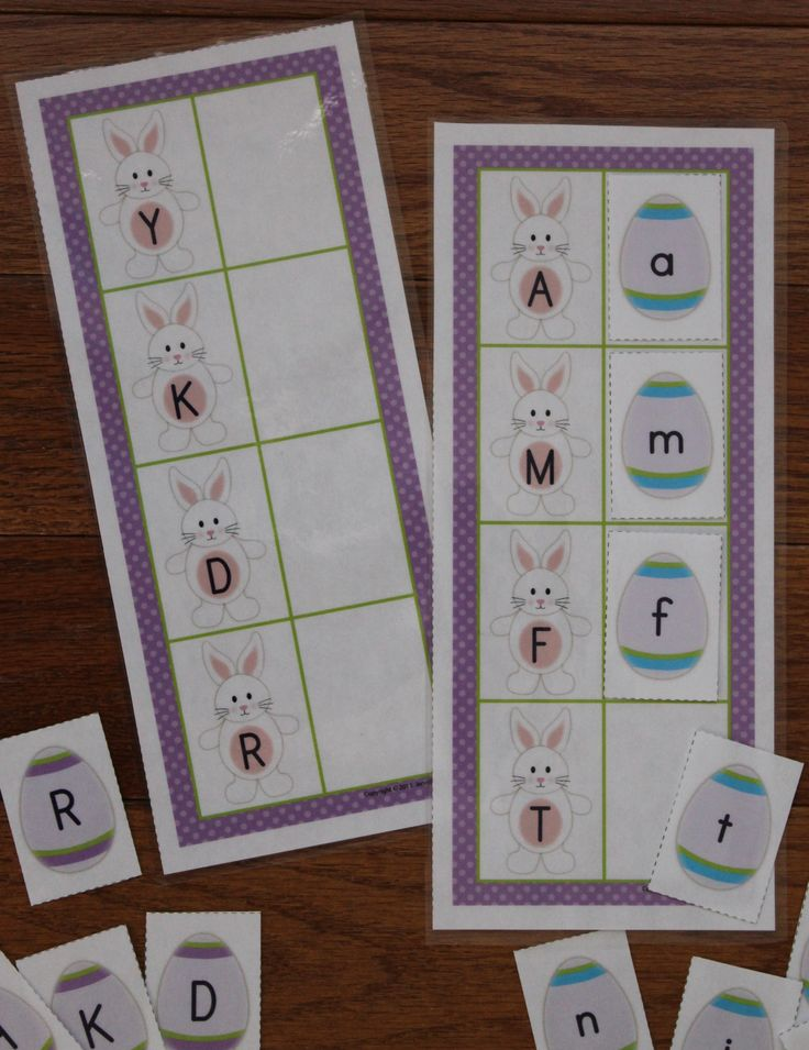 Easter Bunny ABC Match - Easter or spring themed letter recognition fun for preschool or pre-k classrooms. Great for busy bags too!