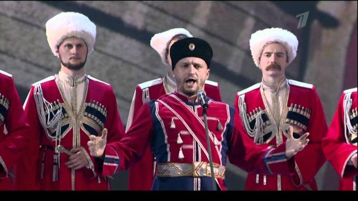 Любо, братцы, любо - Кубанский казачий хор