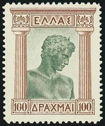 1933 Republic,compl.set of 3 values,m.(Hellas 523/525)
