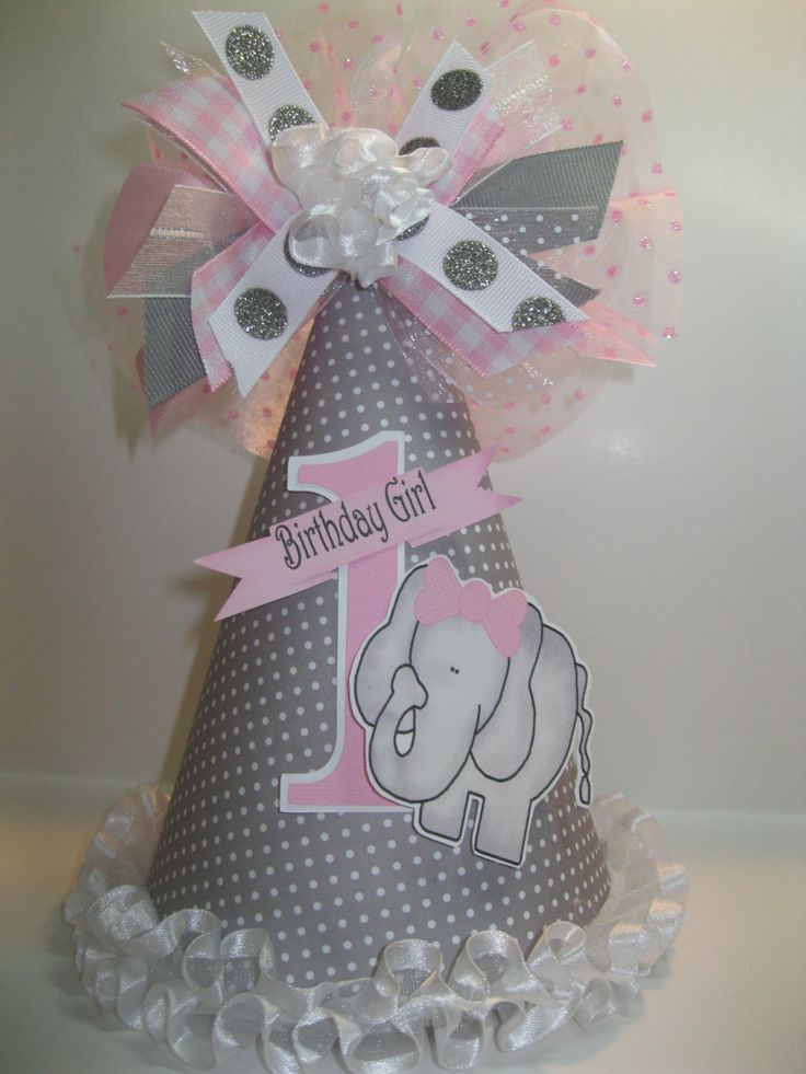 Personalized Gray & Pink Elephant  Birthday Party Hat. $12.99, via Etsy.