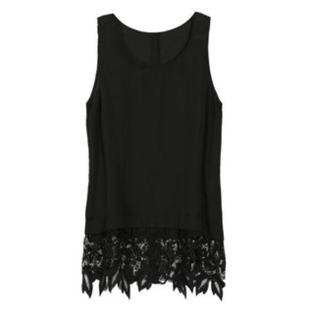 Stitch Fix black tank with lace accents. If you would like to try Stitch Fix: https://www.stitchfix.com/referral/4163716